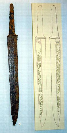Antiquities Perfect Medieval Iron Knife Blade 13-15 Ad Kievan Rus