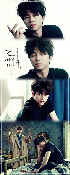 Goblin :The Lonely and Great God Gong Yoo's Bed Head Korean Celebrities, Korean Actors, Korean Dramas, Kpop, Goblin The Lonely And Great God, Goblin Korean Drama, Goblin Gong Yoo, Yoo Gong, Korean Shows