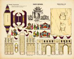 PORTE CHINOISE - Castle in the Air Online Shoppe