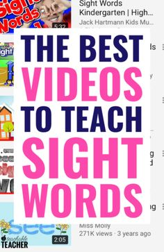 Whether teaching preschool, kindergarten or first grade students, these free sight word videos are a huge hit. We get so much practice with words from frys and dolch lists that my student's reading fluency improves while we're having fun! Preschool Sight Words, Teaching Sight Words, Sight Word Practice, Teaching Phonics, Sight Word Activities, Phonics Rules, Sight Word Song, Kindergarten Sight Words List, Teaching Resources