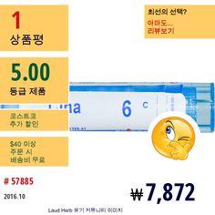 Boiron, Single Remedies #Boiron #동종요법