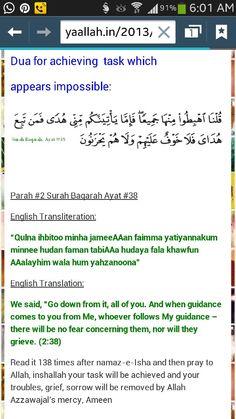 For problems Duaa Islam, Islam Hadith, Allah Islam, Islam Quran, Islamic Phrases, Islamic Messages, Islamic Quotes, Learn Quran, Learn Islam