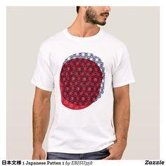 日本文様 1 Japanese Patten 1 Tシャツ Tank Man, Mens Tops, T Shirt, Fashion, Tee, Moda, La Mode, Fasion, Fashion Models