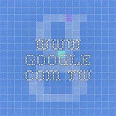 www.google.com.tw