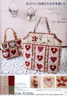 cute bags!