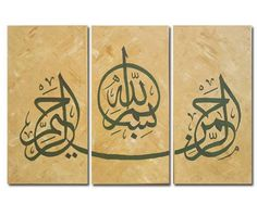 Arabic Calligraphy Islamic Wll Art 3 Piece Canvas Wall Art Abstract Oil Paintings Modern Pictures For Home Decoration