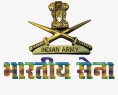 Sarkari Naukri Dekho Govt Jobs Information provider-Join Indian Army Recruitment 2016 – 72 Religious Teacher Vacancy – Last Date 08 November Indian Army Recruitment, Territorial Army, Women In Combat, Indian Army Quotes, Indian Army Wallpapers, Teacher Vacancy, Army Jobs, Job Information, Electronic Engineering
