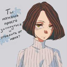 Аня Пол..