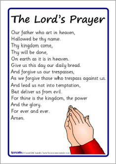 printable the lords prayer - Children Printables