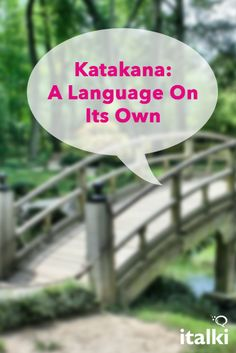 Katakana: A Language On Its Own - When learning Japanese, one will come across カタカナ at some stage. This is a writing system with the sole purpose of identifying foreign words. Or at least, that is what it was supposed to be. However, as time went by, a wind of change came with it. #article #japanese