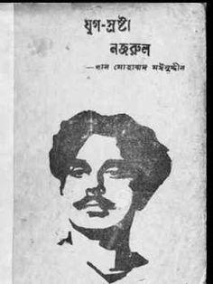 Adobe Photoshop 7.0 Bangla Book