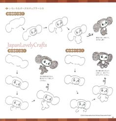 Pass The Japanese Language Proficiency Test – 5 Tips Ballpoint Pen Drawing, Manga Drawing, Drawing Sketches, Art Drawings, Beauty Illustration, Character Illustration, Japanese Language Lessons, Japanese Drawings, Cute Little Drawings