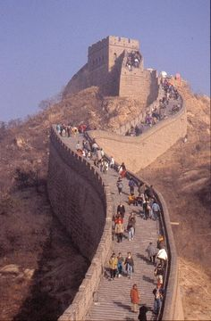 UNESCO World Heritage Site - Great Wall, Fengtai, Beijing, China