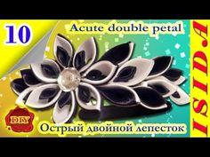 Acute double petal Kanzashi / Острый двойной лепесток: DIY. Цветы из лент. МК. Канзаши. Урок №10 - YouTube