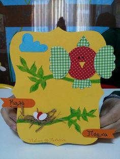 Easter.... Easter Crafts, School, Sweet, Schools