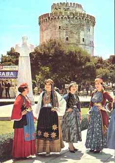 Traditional Fashion, Macedonia, Ancient Egypt, Vacation Trips, Folklore, Ghosts, Old Photos, Travelling, Greece