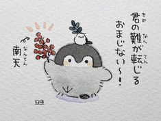 Penguin Cartoon, Penguin Art, Animal Drawings, Cute Drawings, Chibi Cat, Cute Wallpaper For Phone, Cute Penguins, Disney Style, Cute Wallpapers