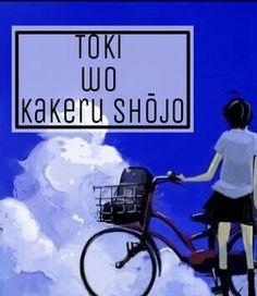 El tiempo no espera a nadie| Toki wo kakeru shōjo|Reseña.