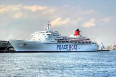 Japan's Peace Boat Journeys to Confront Buried Crimes of the Past & Build Ties for a Hopeful Future Cuba, Earthquake And Tsunami, B Rain, Nuclear Power, History Books, Storytelling, Crime, The Past, Journey