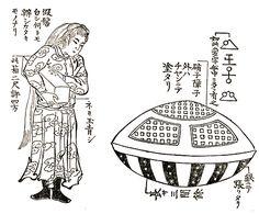 Japan --The History of Utsuro Bune 1803 http://www.thelivingmoon.com/49ufo_files/03files2/1803_Japan_Utsuro_Bune.html