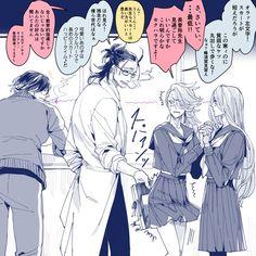 埋め込み画像 Anime People, Anime Guys, Kise Ryouta, Dream Catcher Mobile, Boy Art, Manga, Touken Ranbu, Haikyuu, Memes