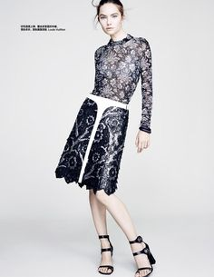 Harper's Bazaar China Dec 2014 - Louis Vuitton