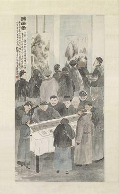 Chen Shizeng(陈师曾) ,   读画图轴  北京故宫博物馆藏