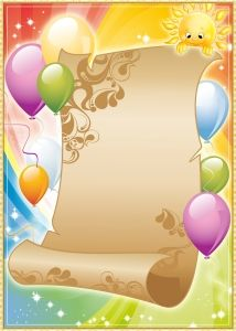 Фон для стенгазеты и поздравления в ДОУ Happy Birthday Frame, Birthday Photo Frame, Birthday Frames, Merry Christmas Gif, Christmas Frames, Apple Logo Wallpaper Iphone, Fall Coloring Pages, Kids Background, Art Drawings For Kids