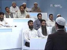 Lesson # 7/ 51: Aao Quran Samjhein