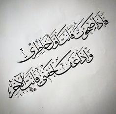 #شعر_عربي #خط_عربي