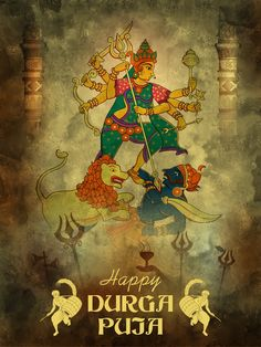 Navratri Puja, Navratri Wishes, Happy Durga Puja, Durga Maa, Gif Animated Images, Drawing Competition, Navratri Festival, Kali Goddess, Header Banner