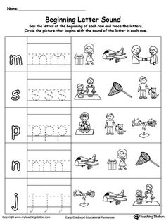 1000 images about word family worksheets on pinterest phonics reading word families and at. Black Bedroom Furniture Sets. Home Design Ideas
