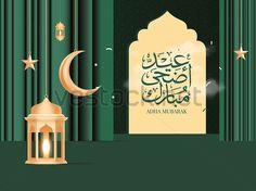 Eid Mubarak with Arabic lantern, Curtain, cloud, crescent star on green background – Vestock Eid Mubarak Photo, Adha Mubarak, Arabian Art, Allah Wallpaper, See Images, Green Backgrounds, Candle Sconces, Quotations, Lanterns
