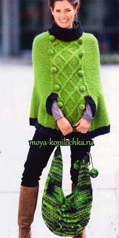 Зеленое пончо и сумка