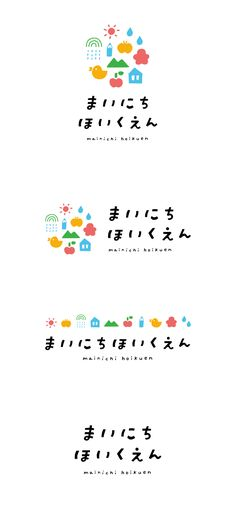 Logo reference- ロゴ参考 Logo reference home inspired by india rug-Home Inspiration reference - Japan Logo, Japan Branding, Kids Branding, Logo Branding, Corporate Branding, Brand Identity Design, Branding Design, Typographie Logo, Graffiti Designs