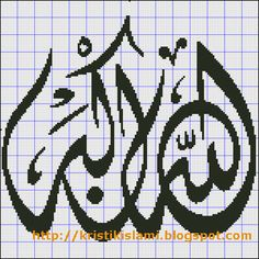 Cross Stitched CAL026 Allahu Akbar #17 - click to view