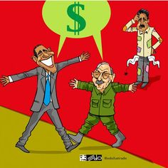 #Caricatura EDO: Como la guayabera / EEUU y Cuba