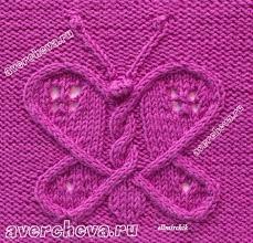 Resultado de imagem para trico tranças com relevo