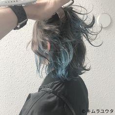 Hair Dye Colors, Ombre Hair Color, Cool Hair Color, College Hairstyles, Summer Hairstyles, Cool Hairstyles, Hair Inspo, Hair Inspiration, Hair Upstyles