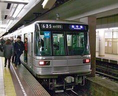 * Tokyo * Capital do Japão. Metrô de Tóquio.