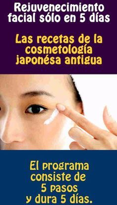 Japanese natural recipe for facial rejuvenation case … - Beauty World Face Skin Care, Diy Skin Care, Mascara Hacks, What Is Health, Bella Beauty, Facial Rejuvenation, Eyeliner, Homemade Facials, Tips Belleza