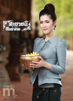 Myanmar Traditional Dress, Thai Traditional Dress, Traditional Outfits, Western Dresses, Western Outfits, Thailand Costume, Laos Wedding, Thai Wedding Dress, Indian Skirt
