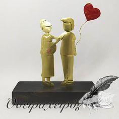 Δώρο για έγκυο - Διακοσμητικό ζευγάρι με απεικόνιση εγκυμοσύνης Table Lamp, Table Lamps, Lamp Table