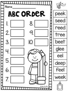 EE EA worksheets and activities that your students will love - so much differentiated vowel teams practice that is all ready to be printed and used