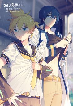 Vocaloid Kaito, Kagamine Rin And Len, Have Fun, Singer, Memes, Cute, Pictures, Beautiful, Dibujo