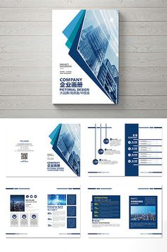 Atmospheric high-end technology financial real estate Brochure design Brochure Design Layouts, Template Brochure, Page Layout Design, Graphic Design Brochure, Magazine Layout Design, Graphic Design Print, Flyer Template, Design Design, Company Profile Design Templates