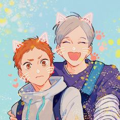Yaku and Lev
