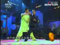 Wang Xi'an demonstrates Ji energy on CCTV, via YouTube.