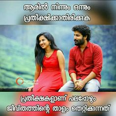 60 Best inspirational Malayalam quotes images
