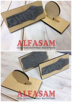 Нужен штамп нестандартного размера? Или может вам нужна печать для оттиска на крафт пакетах или ткани? Мы изготавливаем любые печати, на ручной или автоматической оснастке, можем изготовить специальные оснастки с ручкой из фанеры под ваш индивидуальный уникальный штамп.  ✅Макет: готовый или разработаем индивидуально, ✅Восстановим печать по оттиску, ✅Срок изготовления: 1 день, ✅Стоимость: клише без оснастки от 300 руб.  Закажите печать 📍 📍8 982 924 26 23 (wa, viber)  #печатьназаказ… Money Clip, Wallet, Money Clips, Handmade Purses, Diy Wallet, Purses